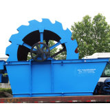 Hot Selling Quarry Clean Machine (XS)