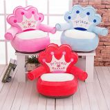 Stuffed Crown Children Soft Plush Cartoon Sofa Bean Bag