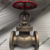Handwheel Operated Flange Globe Type Brass Stop Valve