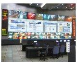 Yahsi Large Size HD LCD Video Wall Splicing LCD Screen
