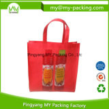 Factory Price High Quality OPP Laminated Non Woven Shopping Bag