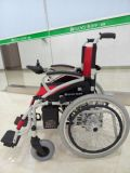 Factory Wholesale 4 Wheel Electric Tricycle Mobility Scooter for Elderly