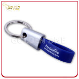 Promotion Gift Custom Silk Screen Printed Silicone Keychain