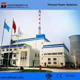 ASME or CE Standard 130 T/H Water-Cooling Vibrating Grate Biomass Boiler for Power Plant