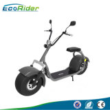 2017 New Two Seat Harley Electric Scooter 1200W 60V