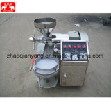 Grain Processing Machinery Groundnut Sunflower Soya Seeds Oil Extraction Machine