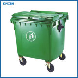 1100L Waste Recycling Bin Waste Plastic Dustbin Price Plastic Waste Container