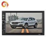 Car Audio and Video 7 Inch HD Touch Screen Car Bluetooth MP5 Player Car Card Bluetooth Hands-Free Car Radio Car Player