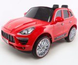 12V Kids Electric Ride on Car with Two Seats