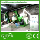 Biomass Fuel Wood Pellets Line Price Biofuel Cheap Sawdust Pellet Plant