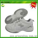 New Tennis Shoes for School Children (GS-74340)