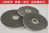 Architectural Closed Cell Thermal Insulation PVC Foam Tape