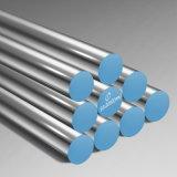 1.7225 Scm440 Alloy Structual Steel Bar Chrome Price