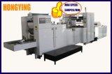 Kraft Paper Bag Making Machine, V Bottom Paper Bag Making Machine, Paper Handle Bag Making Machine