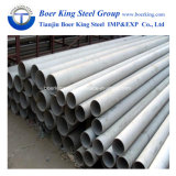 China Factory Wholesale 1.4462 2205 Duplex Stainless Steel Pipe
