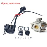 for Stihl Chainsaw Ms170 Ms180 017 018 for Carburetor Carb + Ignition Coil + Diaphragm Kit Zama C1q Chainsaws
