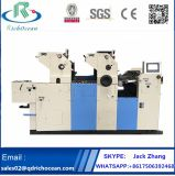 Two Color Offset Printing Machine Price in China