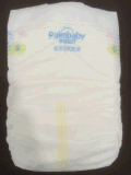 Disposable Baby Diapers Soft Cotton Fast Absorption Suspension Core