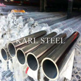 AISI 201 Stainless Steel Pipe