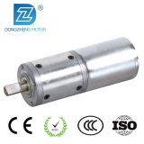 42mm BLDC Planetary Gear Motor (with built-in driver)