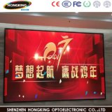 Cheap Cost P7.62 Indoor Full Color LED Digital Display with Slim Panels