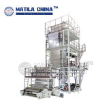 Optimal ABC Mulch Film Blowing Machine for Lamination Film