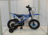 "12"" Motor Bicycle for Kids (SR-A45)"