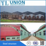 Light Prefabricated Industrial Building Steel Structure Construction with Facotry Price