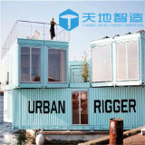 New 40FT 40gp Shipping Container