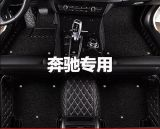 Full Set XPE/Leather 5D Car Mats Carpet Floor Foot Mats for All Car Models