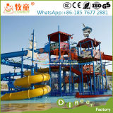 Water Park Equipment Price for Sale (MT/WP1)