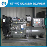 Open Type Diesel Generator 50kw/62kVA Powered by Weichai Engine