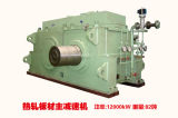 The Main Drive Gearbox of Hot-Rolled Plate and Strip