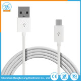 Customized Logo Printing Micro Charger Phone USB Data Cable