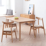in 2020, The Wholesale Price of Imported White Oak Dining Chairs From North America Is Pure Solid Wood Dining Bench