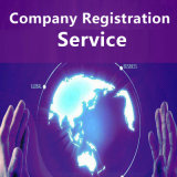 Semi, Professional China Company Registration Service, Trademark Registration, Patent Application