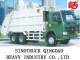20m3 HOWO Rear-Loading Compressed Garbage Truck (QDZ5251ZYSA)
