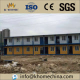 Simple Office House 2 Storey Folding Container House