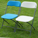 Blue and White Poly Folding Chair with Linking