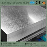 Factory Supply Most Competitive Price Galvanized Steel Sheet by Width Customized