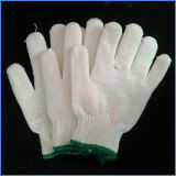 High Quality Cotton Knitted Working Safety Gloves