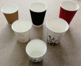 8oz 12oz Disposable Single Wall/Double Wall/Ripple Paper Coffee Cups for Cold Drink and Hot Drink
