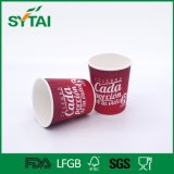 Wholesale Custom Printed 8oz Ripple Wall Paper Coffee Cup