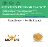 Good Price High Quality Plant Extract - Perilla Extract