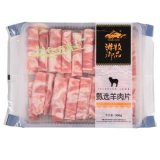 ISO SGS Vacuum Storage Bag for Meat