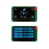 "2.42""Thin Monochrome OLED Screen Price SSD1309 Spi/I2c Module 128X64 OLED Graphic Display"