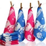 Promotional 100% Cotton Tea Towel Kitchen Towel