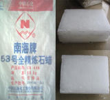Refined Paraffin Wax 58-60 /Semi Refined Paraffin Wa/Paraffin Wax