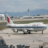 Shanghai Air Shipping with Best Rate to Dubai