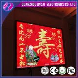 P3 SMD Full Color Indoor LED Signs